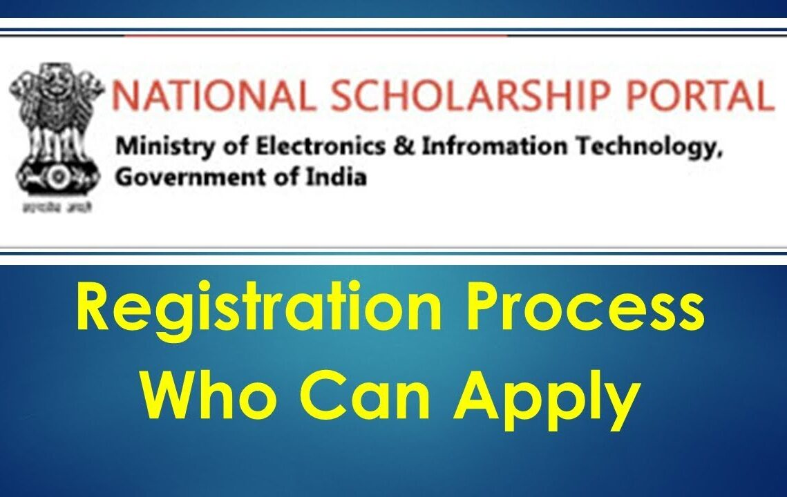 NATIONAL SCHOLARSHIP PORTAL (NSP) 2021