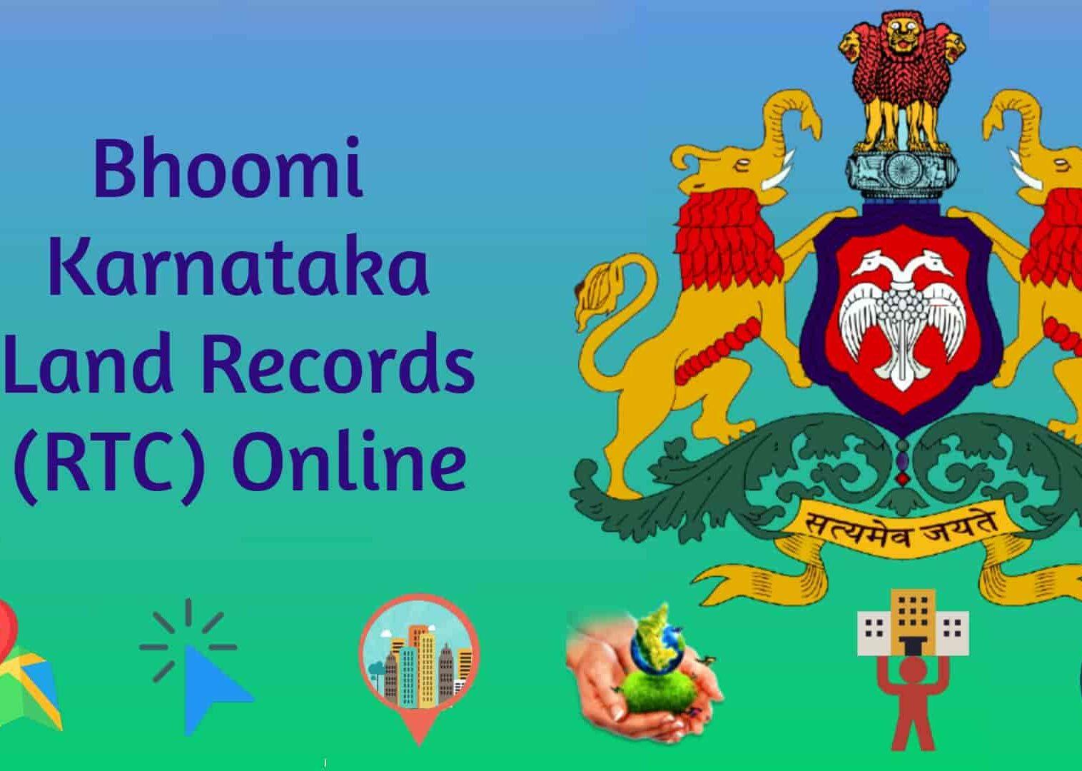 BHOOMI RTC KARNATAKA 2020