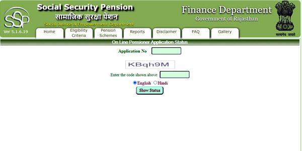 SOCIAL SECURITY PENSION SCHEME RAJASTHAN 2021