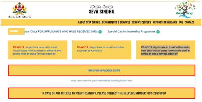 SEVA SINDHU ONLINE REGISTRATION PORTAL AND LOGIN