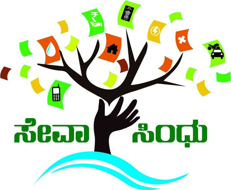 SEVA SINDHU ONLINE REGISTRATION PORTAL AND LOGIN